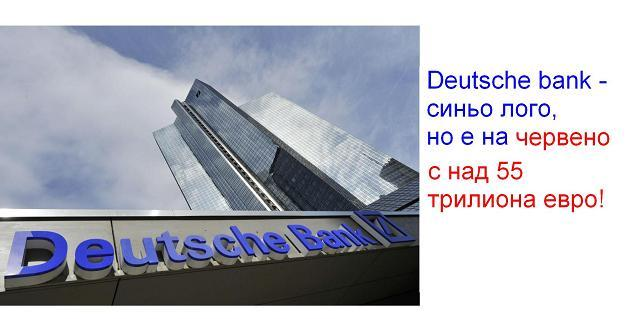 deutsche-bank small