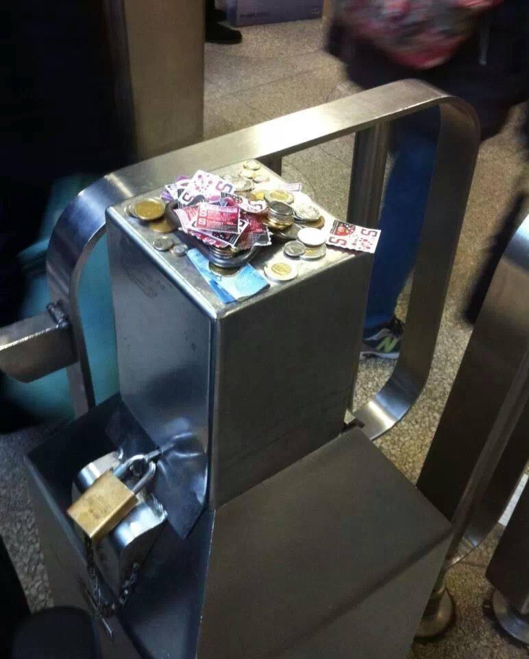 метро Канада