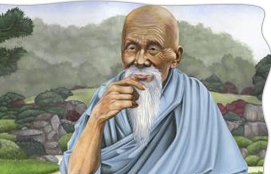 мъдрец