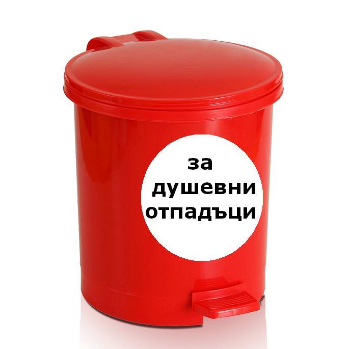 кофа за душевни отпадъци