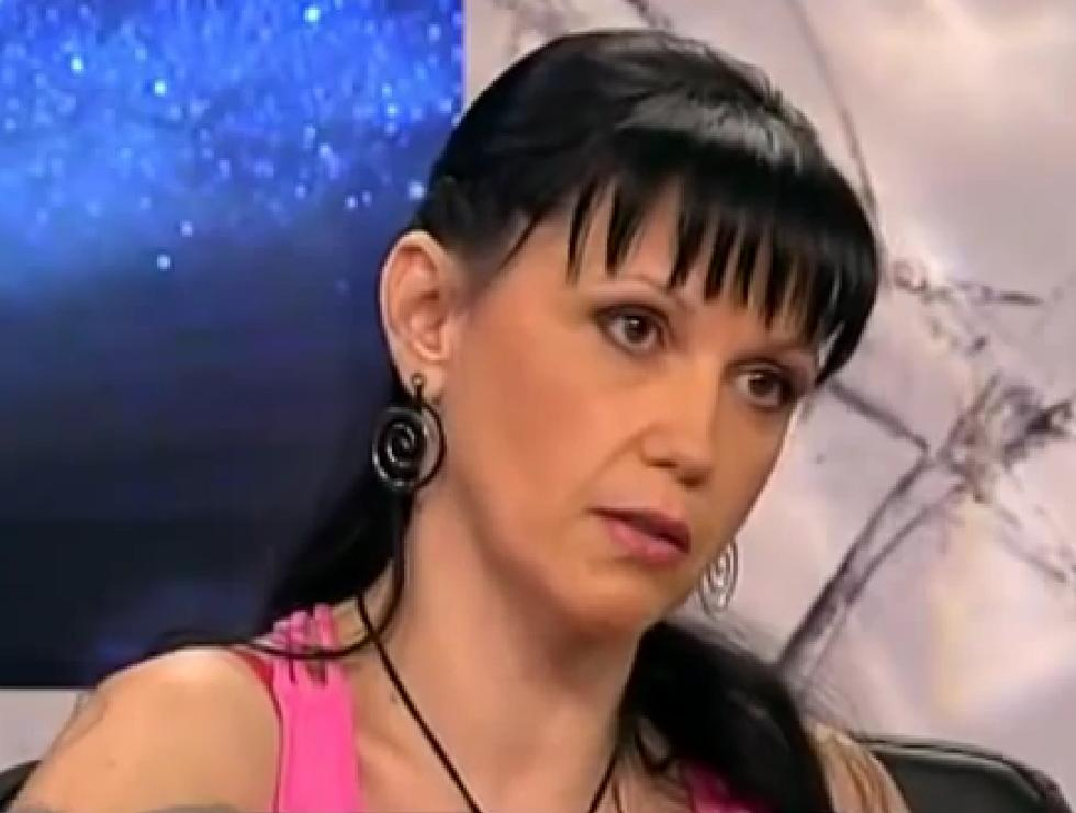 Гергана Герасимова  екстрасенс Милан миланов