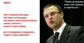 Димитър Стоянов изказване в Европарламент внук на Радой Ралин бивш депутат от Атака