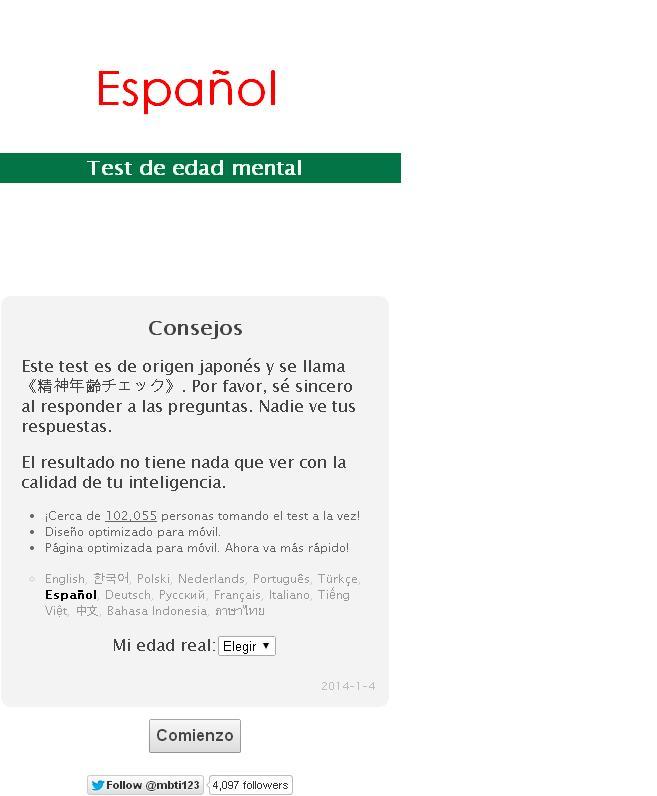 японски тест за възрастта ви по душа испански език