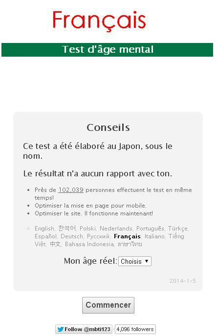 японски тест за възрастта ви по душа френски език
