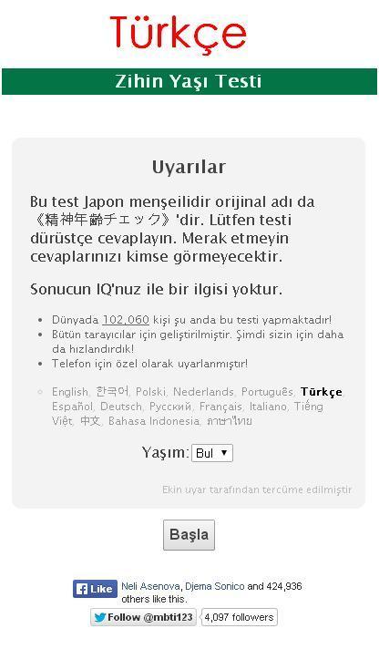 японски тест за възрастта ви по душа турски език