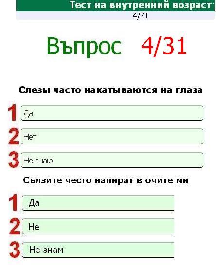 4 готово