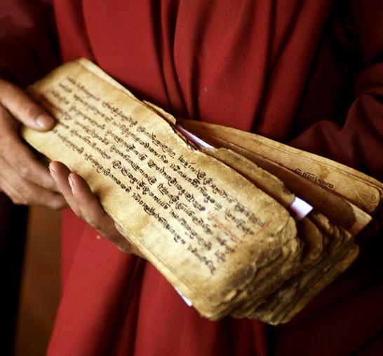 непалски мъдреци 4