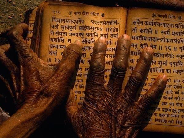 непалски мъдреци 5