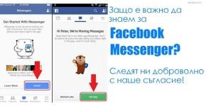 Messaging sm