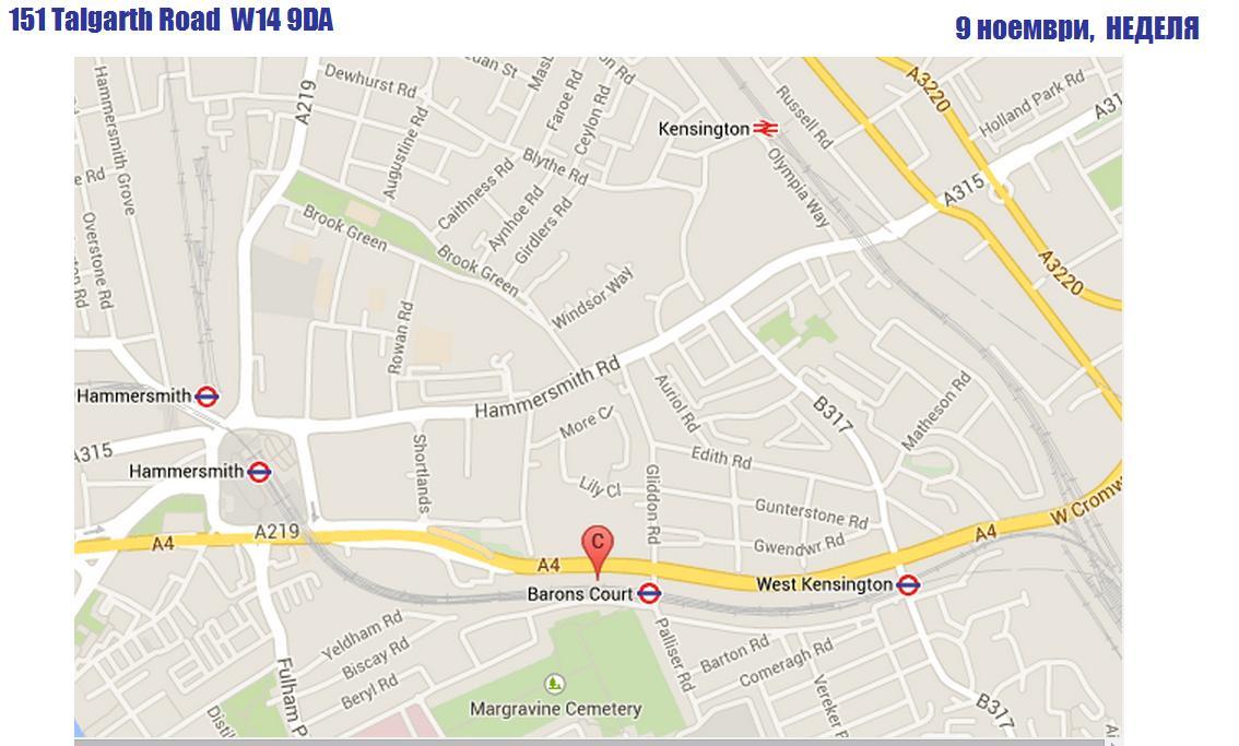 Неделя, 9 ноември. Къде се намира - карта.
