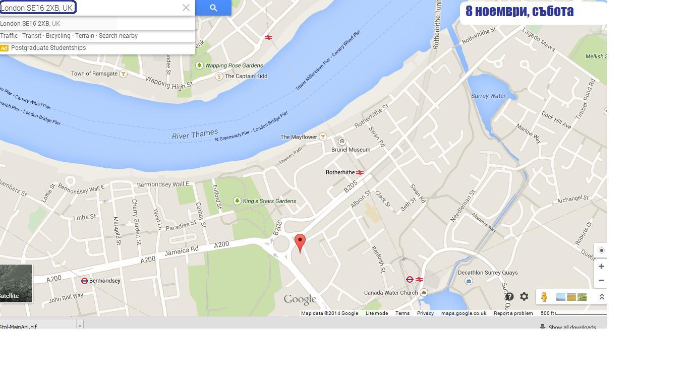 Събота, 8 ноември. Къде се намира - Карта.