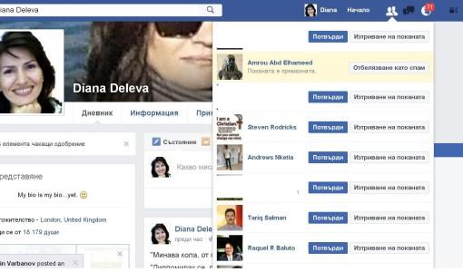 фейсбук манипулация