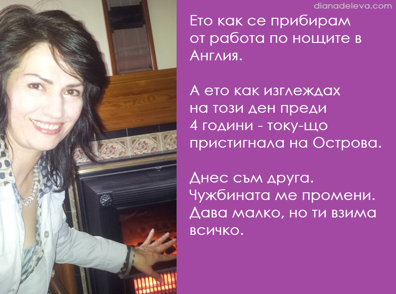 ДД20082014